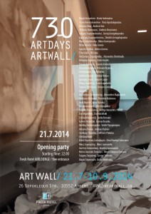 artwall-730-artdays