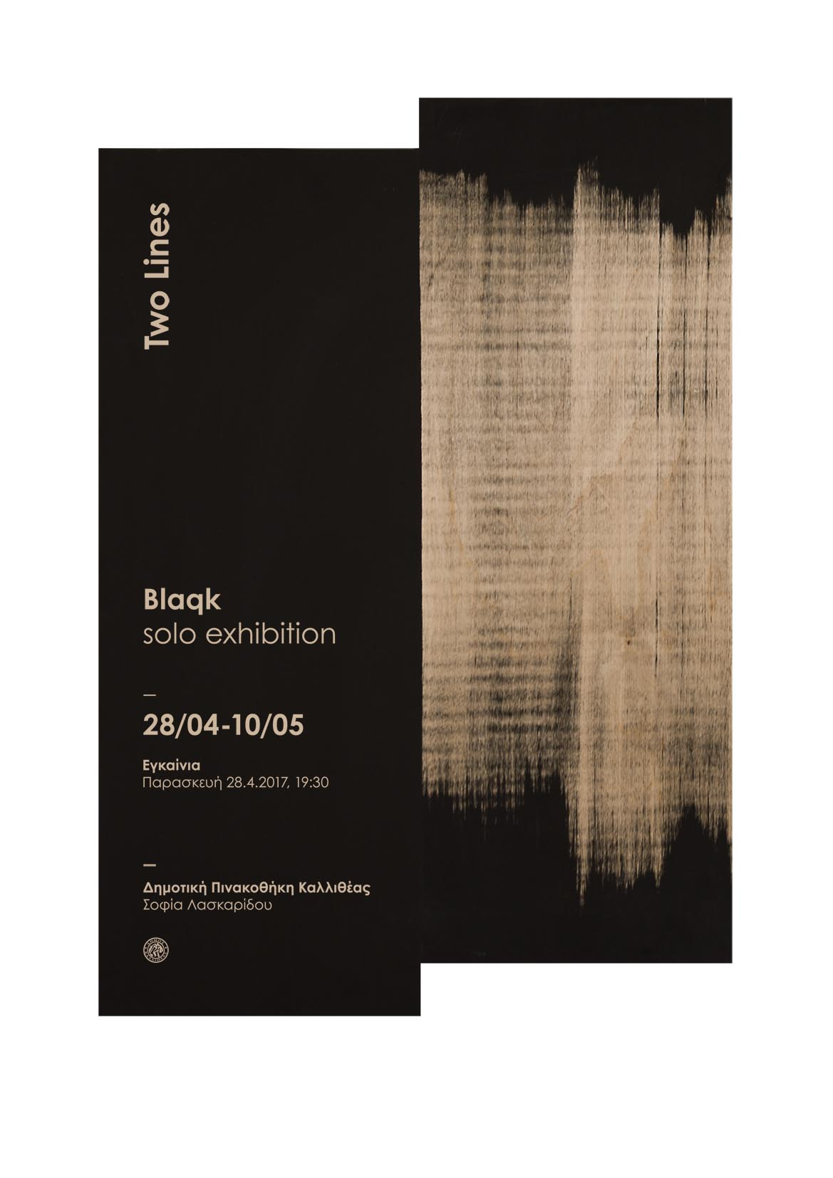 Blaqk poster two lines